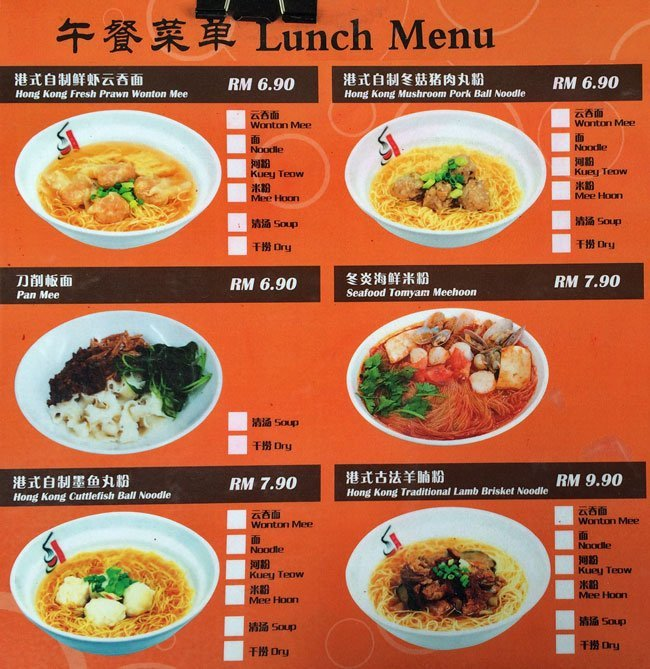 harbour city hong kong steamboat menu 1
