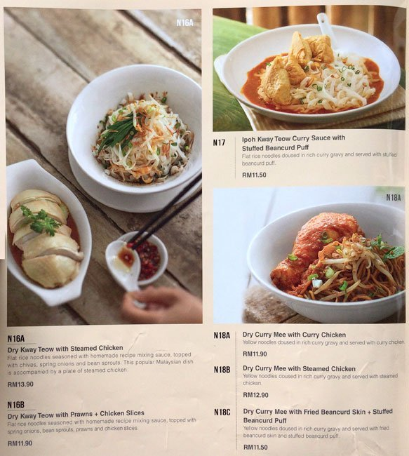 The Best of Malaysia Local Food Collection's – PappaRich Signature – Aroma  Asian